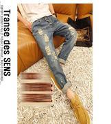 quần jeans nam rách nhiều nút