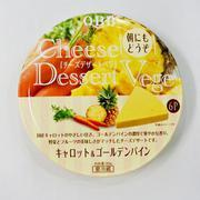 Phô mai Nhật vị cà rốt và thơm QBB