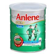 Sữa Bột Anlene Gold Bonemax - Dành Cho Người Trên 51 Tuổi (Hương Vanilla, Hộp Thiếc 800g)