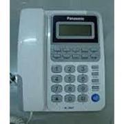 Điện thoại bàn Panasonic C92
