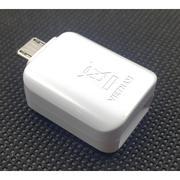 USB Connector Galaxy S6 (Trắng)