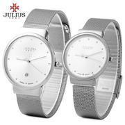 Đồng hồ cặp Julius JU1052 JA-426 siêu mỏng (Bạc)