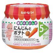 Cà rốt và khoai tây nghiền Kewpie (5M+)