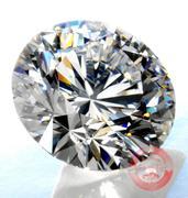 Kim cương thiên nhiên 4 ly nước H