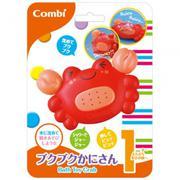 Đồ chơi tắm con cua Combi 1207