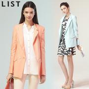 Áo vest nữ kiểu dáng thời trang LIST
