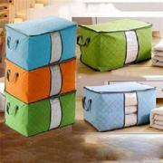 Túi đựng chăn màn, quần áo tiện dụng bằng vải