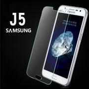 Tấm dán Screen Guard (VMAX) Samsung J5