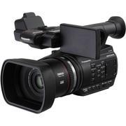 Máy quay chuyên dụng Panasonic AG-AC90AEN PAL (Đen)