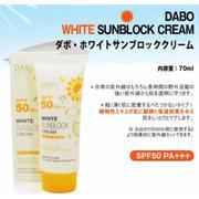 Kem chống nắng DABO white sunblock cream SPF50 PA+++ 70ml