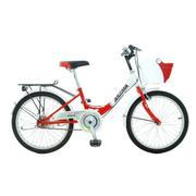 Xe đạp trẻ em Asama AMT 200 (Đỏ)