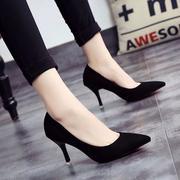 Giày cao gót bít kiểu mới