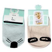 Bộ 2 đôi Tất Kiddy Socks cho bé yêu từ 0 - 24 tháng tuổi – Phú Đạt(Yellow)