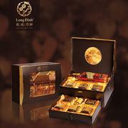 Bánh trung thu Long Đình - Quà đẹp mùa Trăng