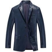 Áo khoác da nam dáng vest  trơn màu  HXDSL