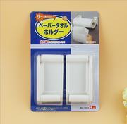Giá treo cuộn giấy vệ sinh Km 1031