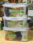 Hộp nhựa Biozone Hàn Quốc cỡ đại 6,5L
