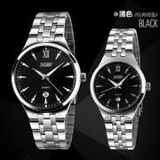 Đồng hồ cặp SKMEI SK014