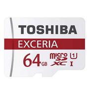 Thẻ nhớ MicroSDHC Toshiba Exceria UHS-I 48Mb/s class 10 64GB