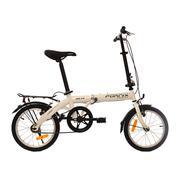 Xe đạp gấp 16 inch Fornix FB1601-MIL14