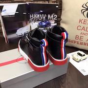 giày nam cao cổ PRADA 0068