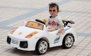 Ô tô điện cho bé Lamborghini DMD-118