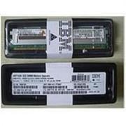 Bộ nhớ trong cho máy chủ IBM 8GB (1x8GB, 2Rx4, 1.35V) PC3L-10600 CL9 ECC DDR3 1333MHz LP RDIMM-49Y13...
