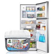 Chất khử mùi tủ lạnh - Than