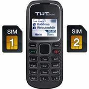 Điện thoại THT T128 2 sim 2 sóng đen trắng