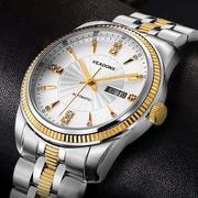 Veadons VD3024DSG-7A - Đồng hồ nam dây thép không gỉ (Vàng phối trắng)