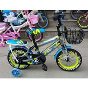 Xe đạp trẻ em Shengda XDS01