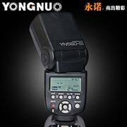 Đèn flash Yongnuo YN-560 III