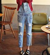 quần jeans yếm rách