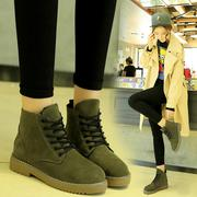 Giay boot 8429