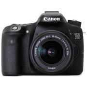 Canon EOS 70D 20.2MP với ống kính 18-55 IS STM - Hãng phân phối chính thức