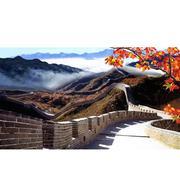 Bắc Kinh - Vạn Lý Trường Thành