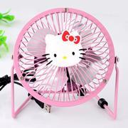 Quạt điện usb mini fan