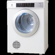 Máy sấy Electrolux EDS7552 7.5 kg