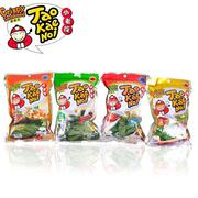 4 bịch snack Tao Kae Noi Crispy seaweed 4 vị hấp dẫn( 20g/bịch)