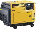 Máy phát điện Kipor 6500T (Chậy dầu Diesel)