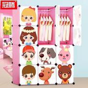 Tủ nhựa lắp ráp 12 ngăn Homi-e màu hồng thú ngộ nghĩnh công chúa TN-HO-CC012G(Hồng)
