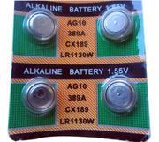 Pin Nút Áo AG10
