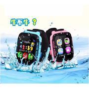 Đồng hồ trẻ em thông minh Happy Kids V3 - Chống nước: chuẩn IP67
