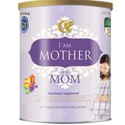 Sữa I Am Mother MOM 800g