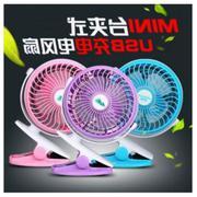 Quạt tích điện Mini fan JD-198 USB Rechargeable 2200mAh ( hồng)