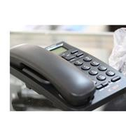 Điện thoại để bàn Orientel KX-T1555CID (Đen)