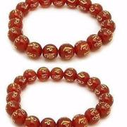 Bộ 2 Vòng đeo tay đá não phong thủy khắc kinh phật (Đỏ)