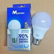 Bộ 2 bóng đèn LED Mpower Bulb 5W-120-230W (Trắng)