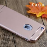 Ốp lưng iPhone 6 / 6S 3in1 hiệu Ipaky