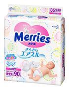 Tã dán Merries SS90